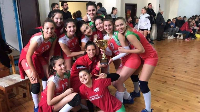 Волейболистките на Казанлък първенец в регион Странджа за девойки U17