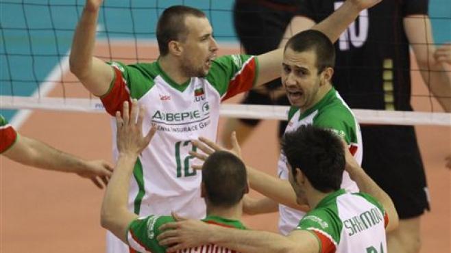 Гледай България - Германия на живо тук!