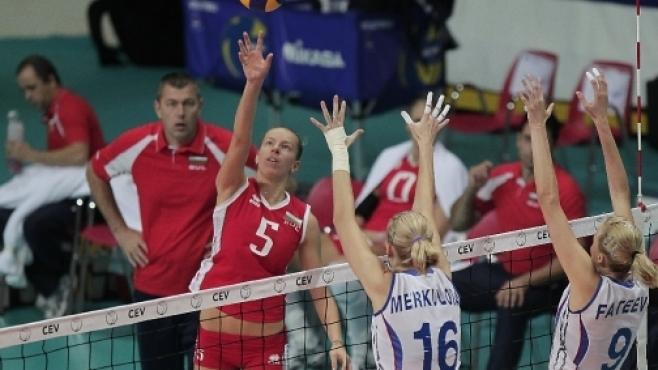 Дамите на България отново не дадоха гейм