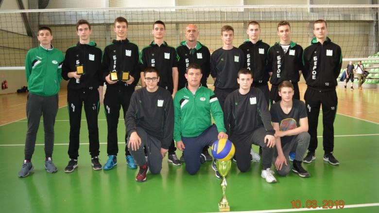 Волейболистите на Берое триумфираха с купа 3 март за кадети