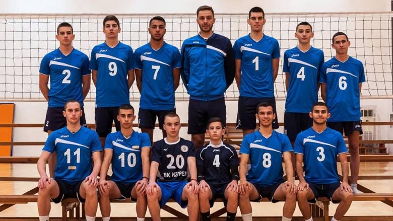 Волейболистите на Ябланица спечелиха група Е за юноши U20