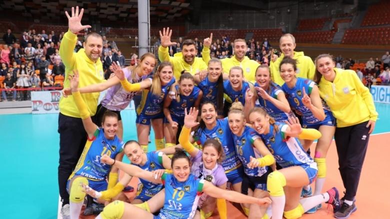 Марица спечели петата си Купа на България