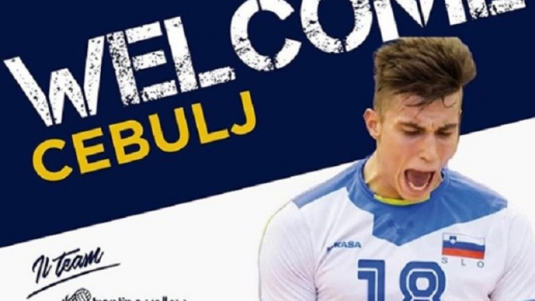 Световният клубен шампион привлече словенски национал