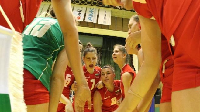 Българските девойки в тежка квалификационна група за Световното