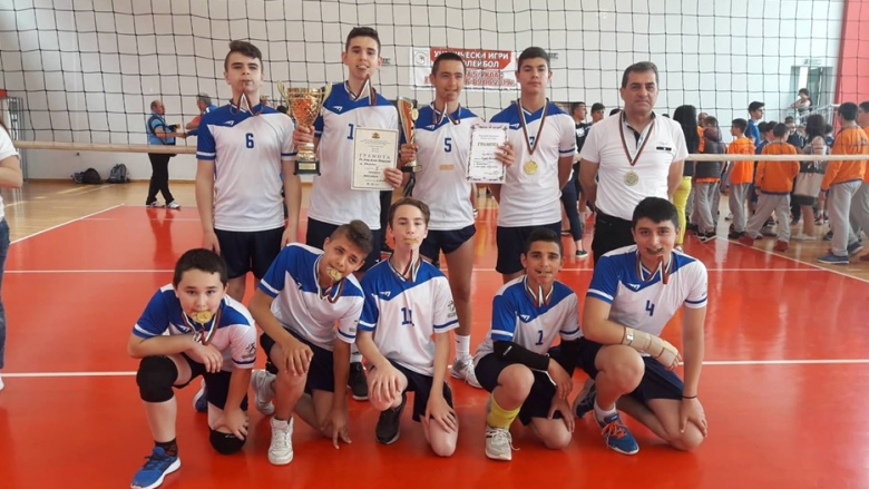 Омуртаг шампион в ученическите игри по волейбол за момчета 5-7 клас