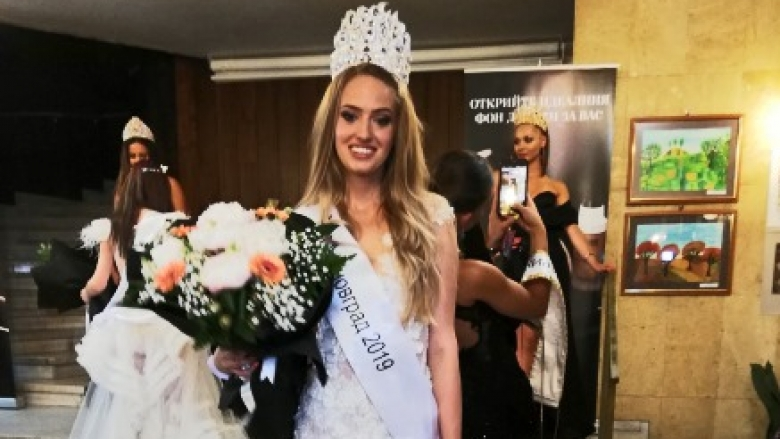 Волейболистка стана ′Мис Асеновград′