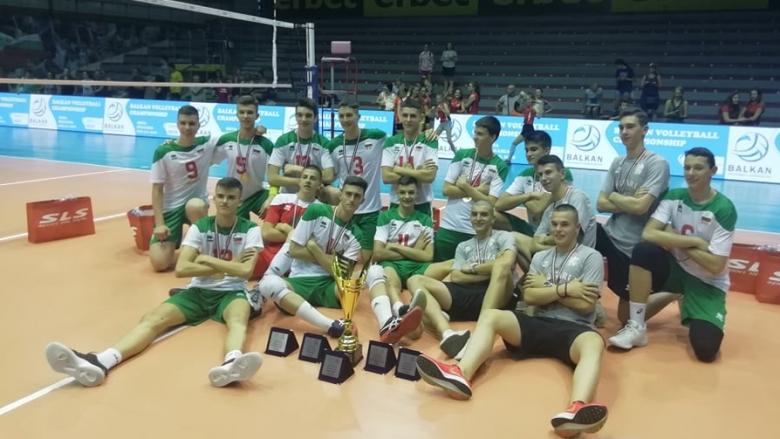 България U17 балкански шампион