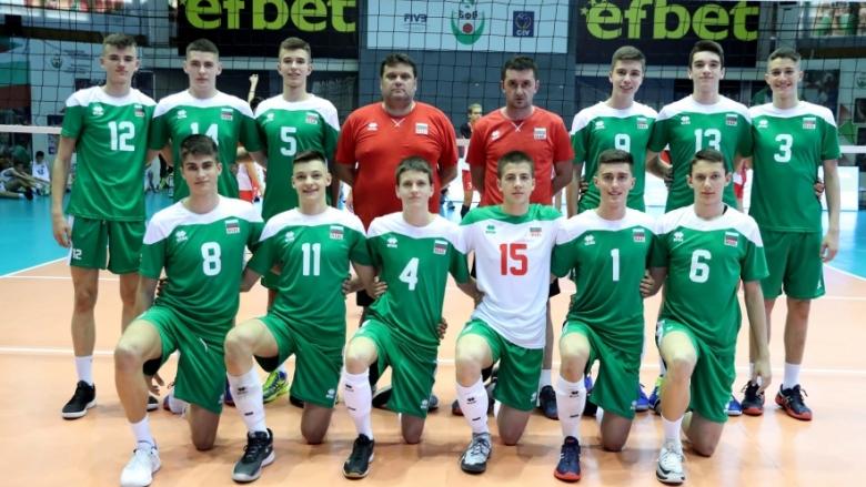 България започва срещу Румъния на Европейското първенство U17 в София