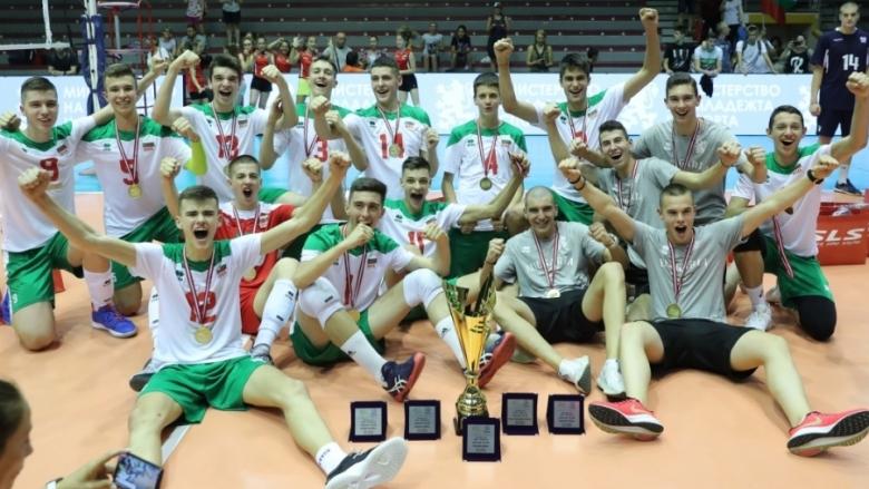 Мартин Стоев направи една промяна за Европейското първенство U17