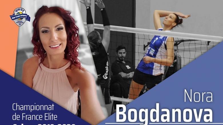 202-сантиметрова волейболистка се завръща във Франция