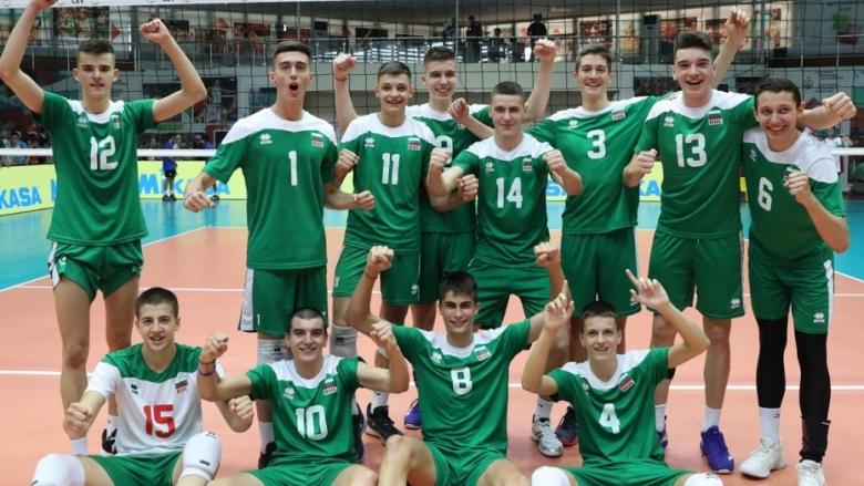 Нито крачка назад, България е зад вас!