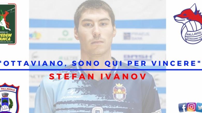 Бивш младежки национал с трансфер в Италия