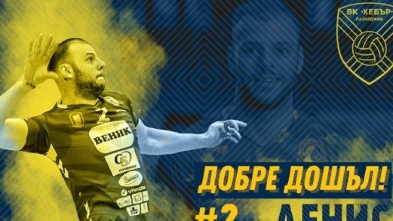 Денис Чавдаров: Искам да спечеля всичко с Хебър