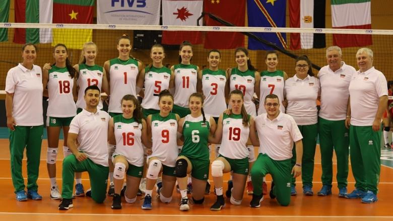 България U18 стартира световното с драматичен успех