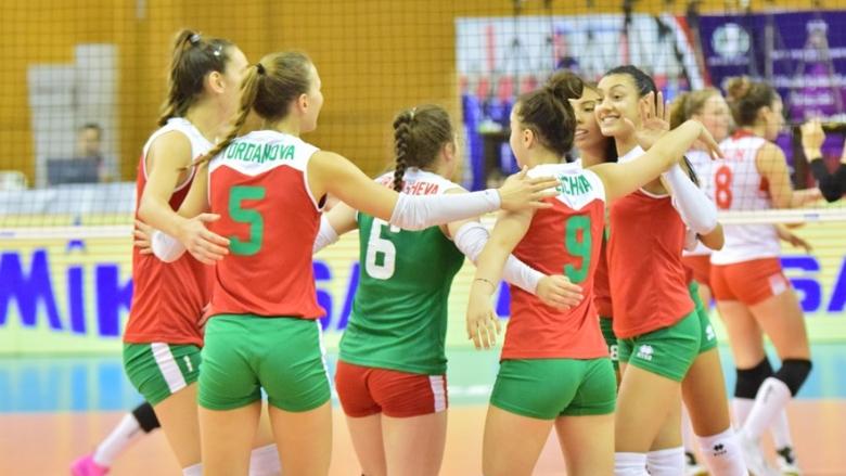 България U18 с първа загуба на Мондиала