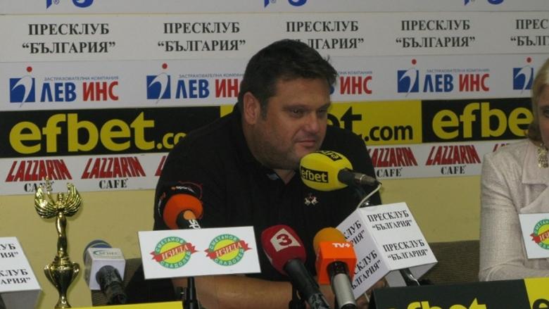 Мартин Стоев: Очаквам доста от тези деца да заиграят в мъжкия национален отбор