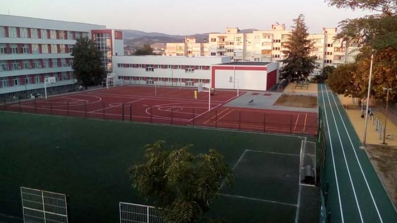 Училище за пример: Вижте как изглеждат спортните игрища в СУ Петко Р. Славейков в Кърджали