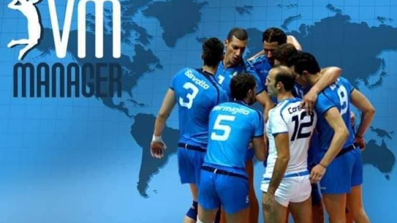 Виртуален волейбол обединява все повече фенове