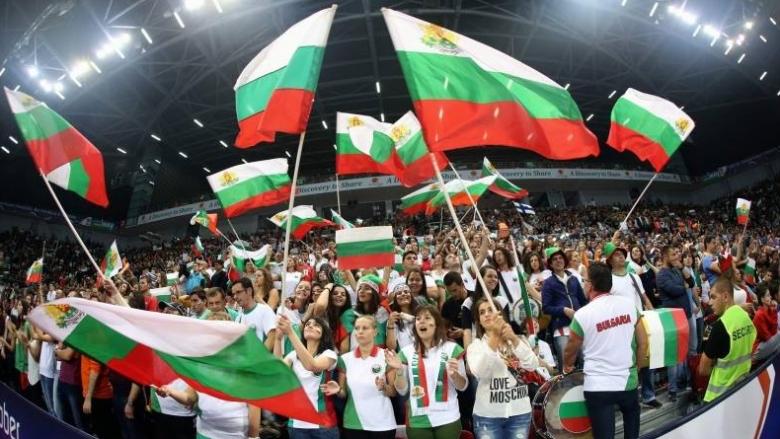 Националният волейболен фенклуб на България стана на осем години