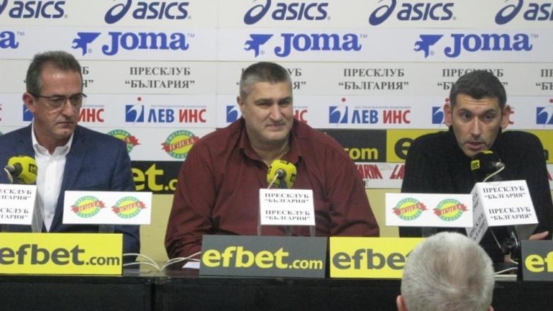 Програмата на Любо Ганев и Инициативния комитет за промени в българския волейбол