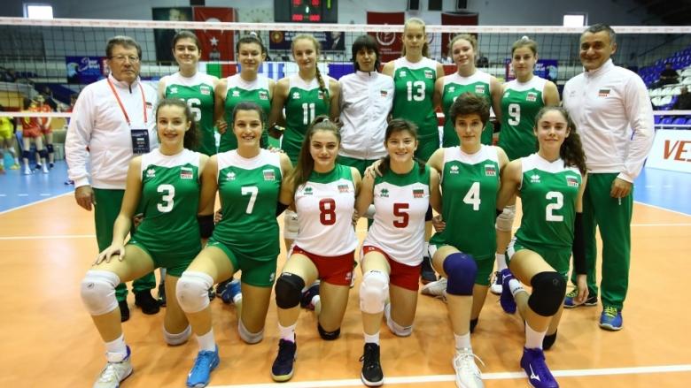 България U17 с второ поражение на евроквалификацията