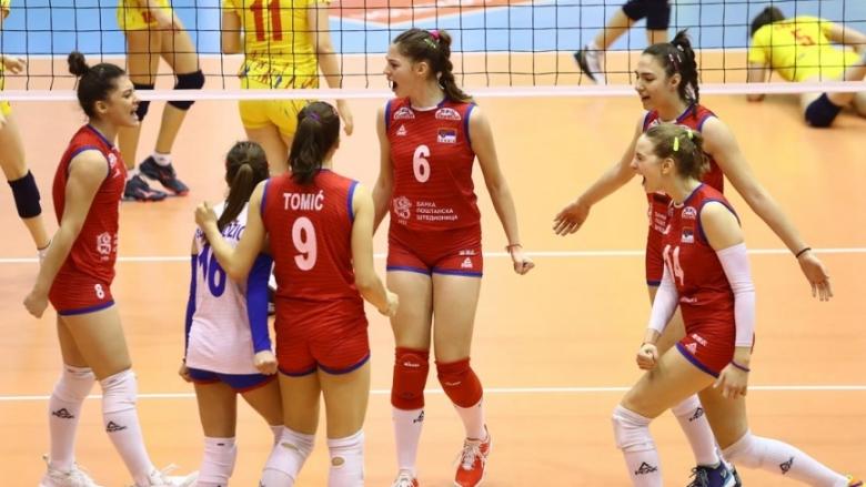 Сърбия U17 с втора победа на евроквалификацията