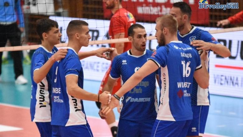 Старт на трети кръг в турнира за Купата на България