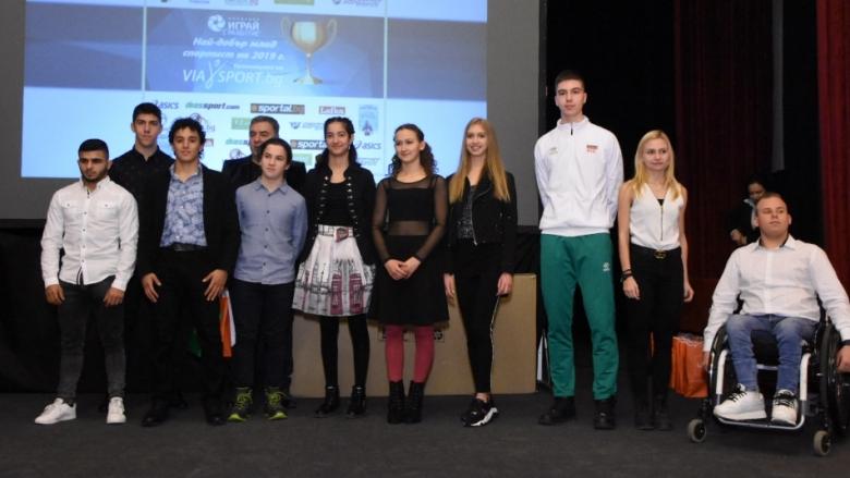 Фотогалерии от награждаването на най-добрия млад спортист на България