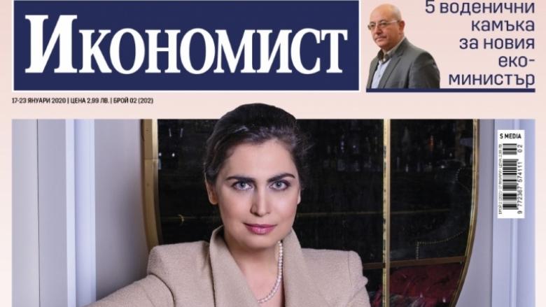 Икономист: Елена Маринова – инвестиции в иновации, ефективност и образование