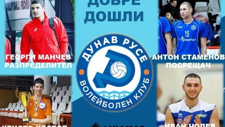 Дунав стартира в пролетния дял от Суперлигата с четири нови играчи