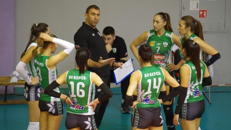 Берое даде гейм на ЦСКА, но записа седма победа в НВЛ-жени