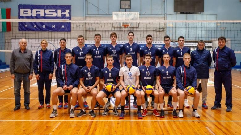 Черно море се класира за държавни финали за юноши U20
