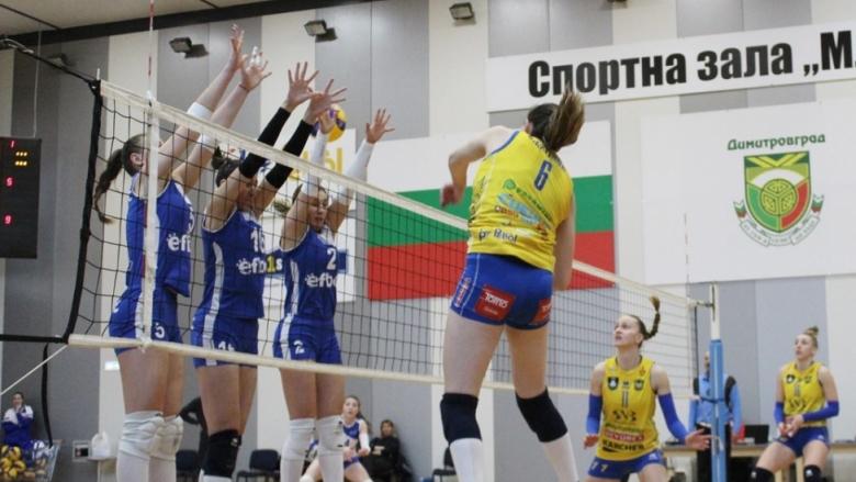 Марица с десета поредна победа, даде гейм на Левски