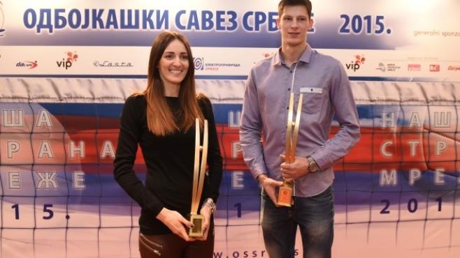Сърбия награди най-добрите си волейболисти