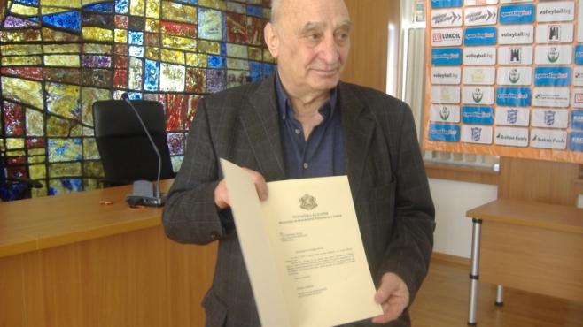 Спиридон Зегов стана на 77 години