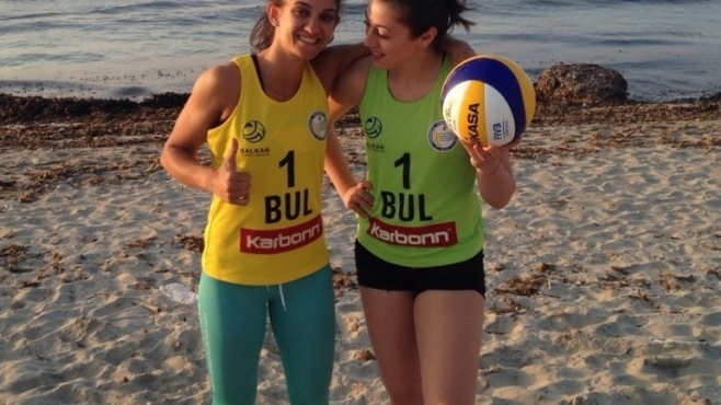 България с две женски и една мъжка двойка на Балканиада в плажния волейбол