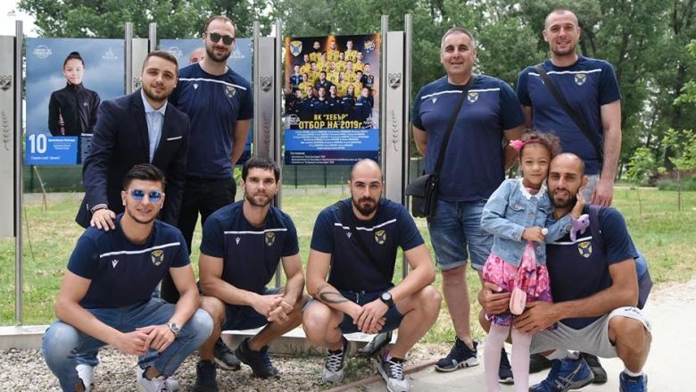 Волейболистите на Хебър - Отбор №1 на община Пазарджик