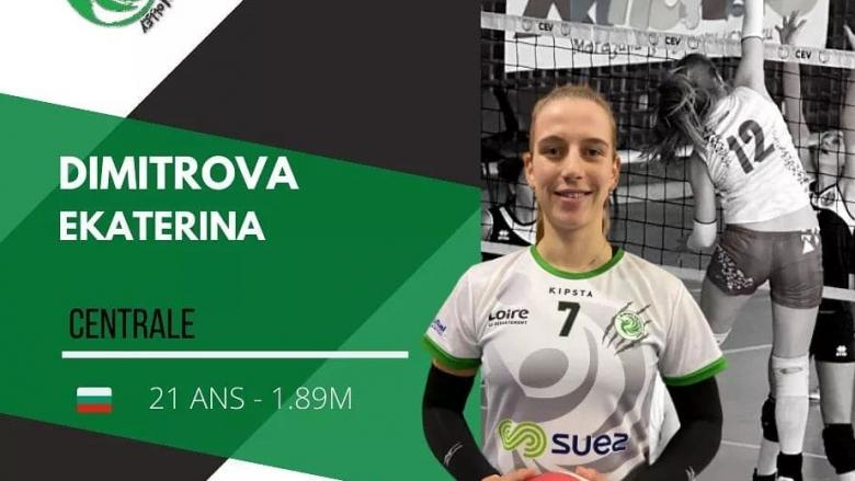Българска волейболистка ще играе още един сезон във Франция