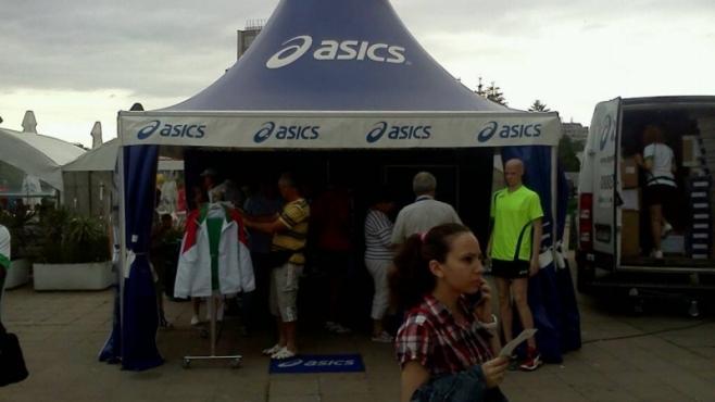 Специална шатра чака феновете на волейбола във Варна