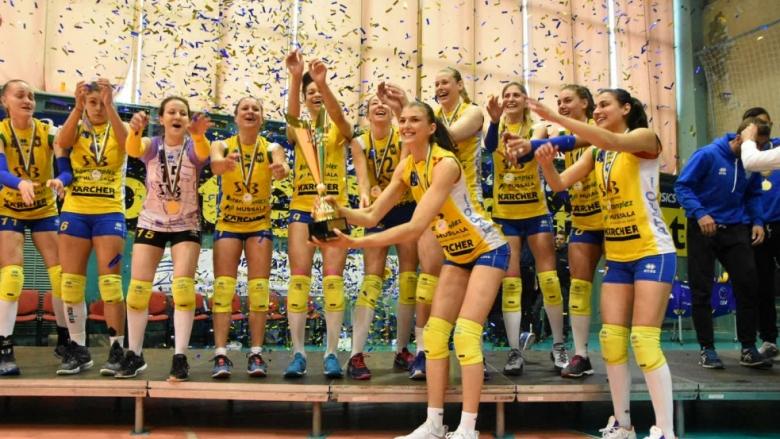 Шампионът Марица между България и Турция