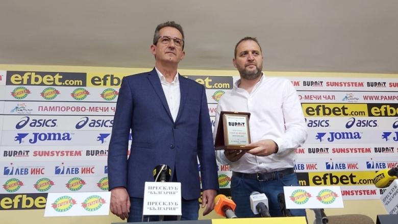 Наградиха Марица за Отбор №1 на месец февруари