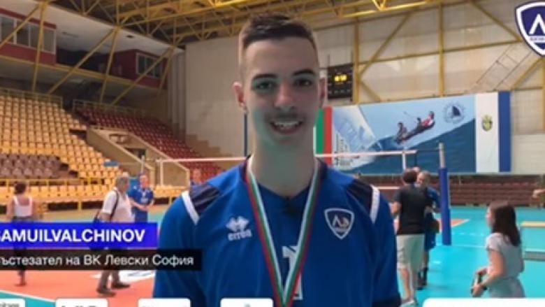 MVP Самуил Вълчинов: Сънувал съм много пъти финала