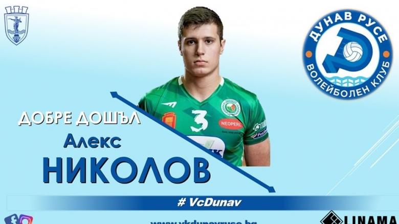 Дунав привлече играч от Добруджа