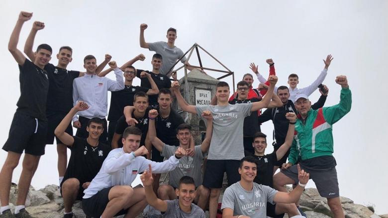 Националите U18 покориха връх Мусала