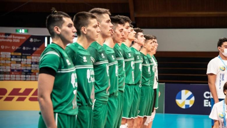 Гледай на живо с BGvolleyball.com България - Италия, европейско първенство за юноши U18