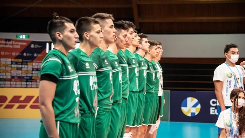 България ще играе за бронза на европейското първенство U18