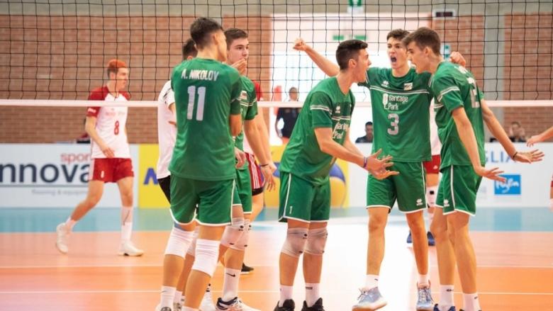 България U18 се бори, но завърши на четвърто място на Евроволей