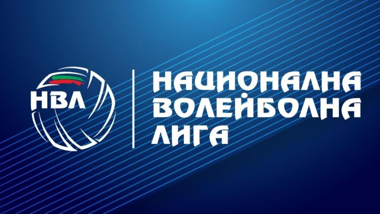 Забранява се участие на състезатели под 18 годишна вързаст в първенствата на НВЛ
