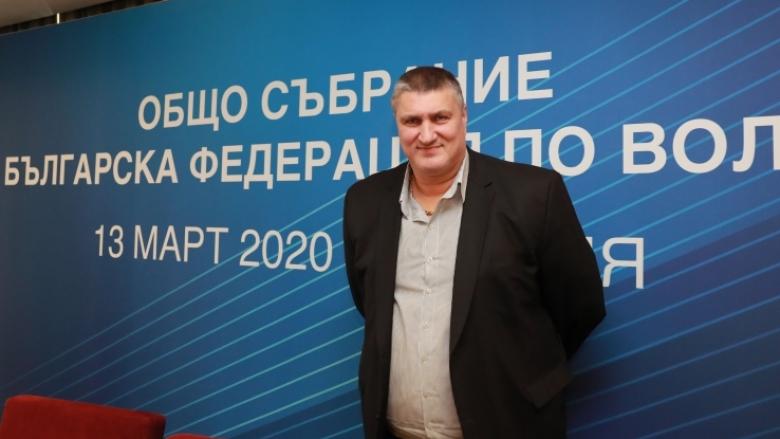 Отчет на Българска федерация по волейбол