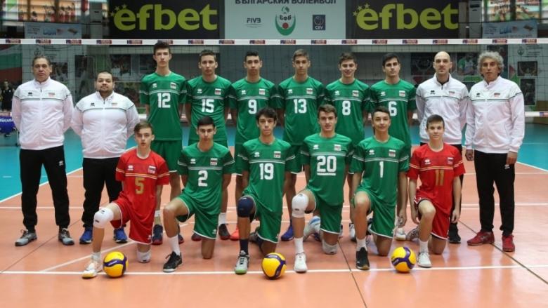 Гледай на живо с BGvolleyball.com България - Турция от евроквалификацията U17